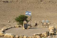 Dead Sea ©SCP-SA707541