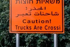 Jerusalem ©SCP-S6305467