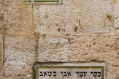 Jerusalem  ©SCP-SA708926