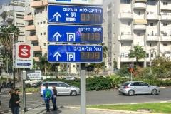 Netanya ©SCP-IMG1032