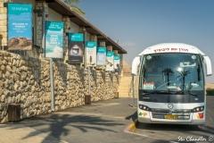 Qumran ©SCP-SA707645