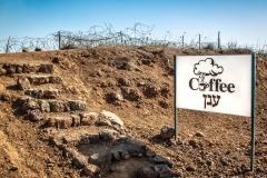Israel - Golan Heights (2012)